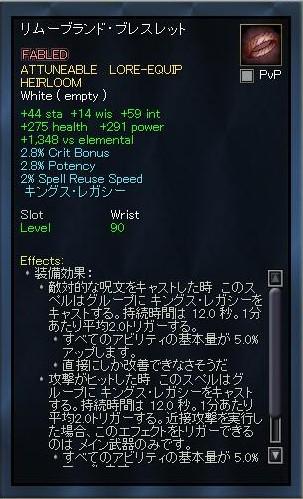 EQ2_000233.jpg