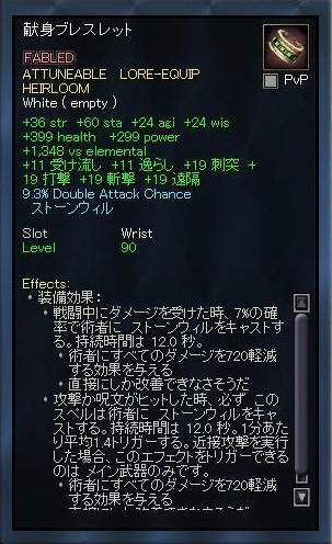 EQ2_000235.jpg
