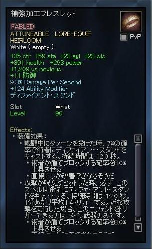 EQ2_000236.jpg