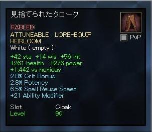 EQ2_000247.jpg