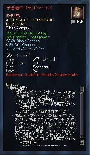 EQ2_000250.jpg