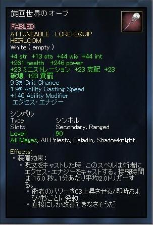 EQ2_000253.jpg