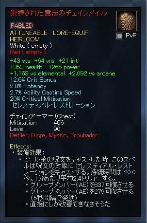 EQ2_000255.jpg