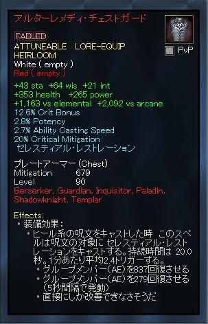 EQ2_000257.jpg
