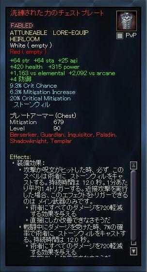 EQ2_000258.jpg
