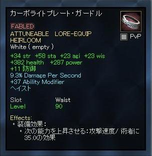 EQ2_000259.jpg