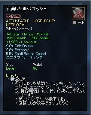 EQ2_000260.jpg