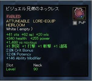 EQ2_000270.jpg
