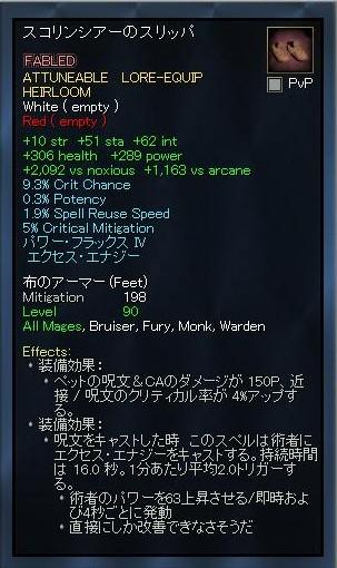 EQ2_000280.jpg