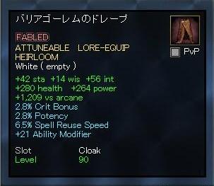 EQ2_000300.jpg
