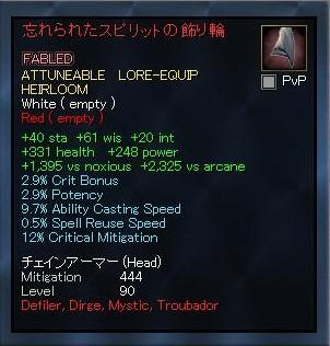 EQ2_000303.jpg