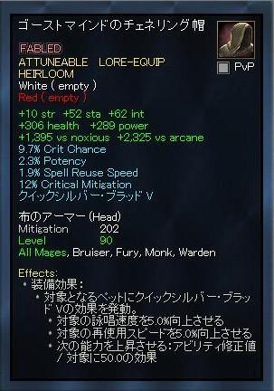EQ2_000306.jpg