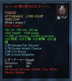 EQ2_000307.jpg