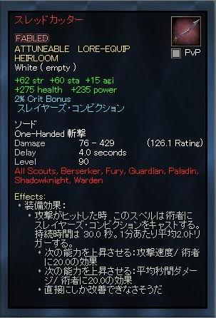 EQ2_000308.jpg