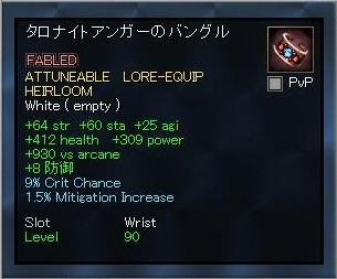 EQ2_000316.jpg