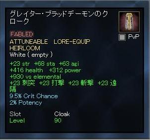 EQ2_000320.jpg