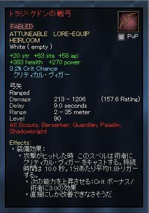 EQ2_000353.jpg