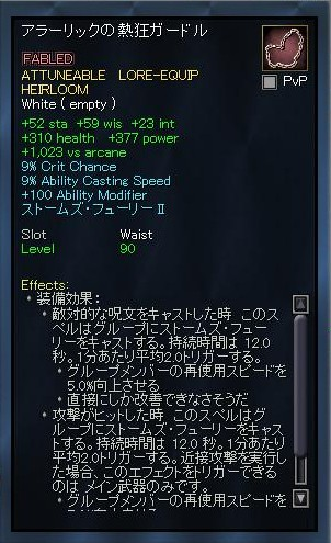 EQ2_000355.jpg