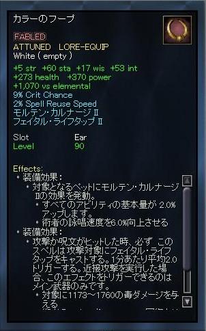 EQ2_000356.jpg