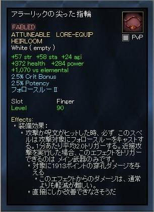 EQ2_000357.jpg
