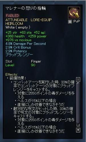 EQ2_000359.jpg