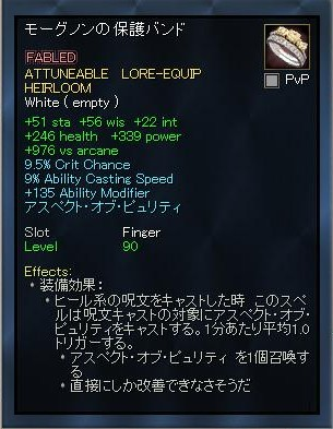 EQ2_000360.jpg