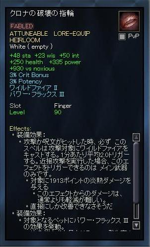 EQ2_000362.jpg