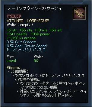 EQ2_000365.jpg