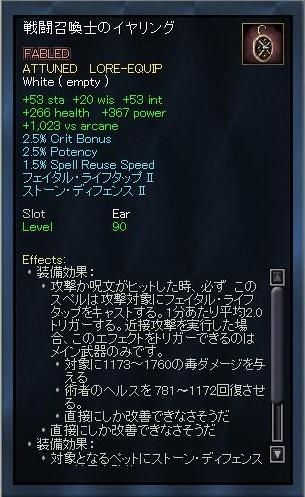 EQ2_000366.jpg