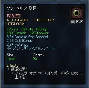 EQ2_000369.jpg