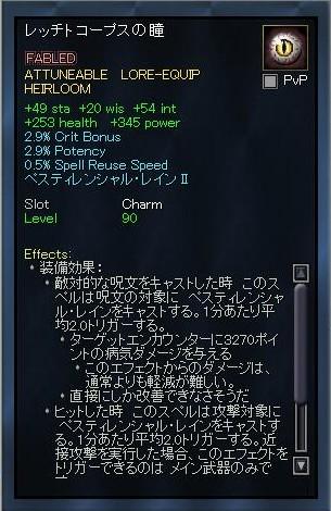 EQ2_000370.jpg