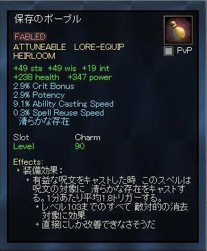 EQ2_000371.jpg