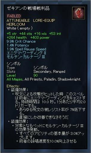 EQ2_000374.jpg
