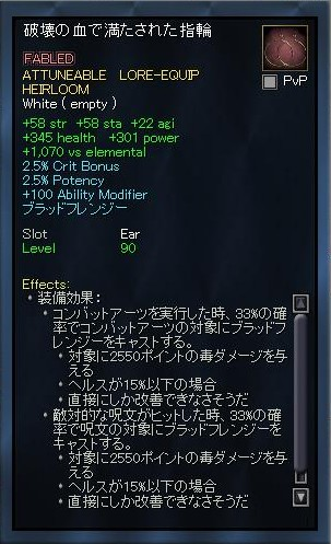 EQ2_000390.jpg