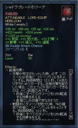 EQ2_000391.jpg