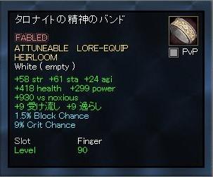 EQ2_000393.jpg