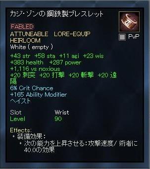 EQ2_000395.jpg
