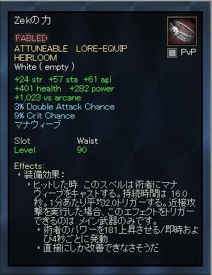 EQ2_000400.jpg