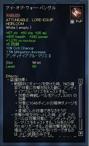 EQ2_000401.jpg