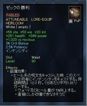 EQ2_000403.jpg