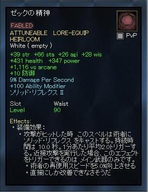 EQ2_000404.jpg