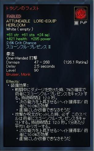 EQ2_000405.jpg