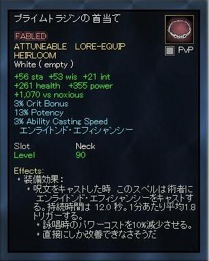 EQ2_000409.jpg