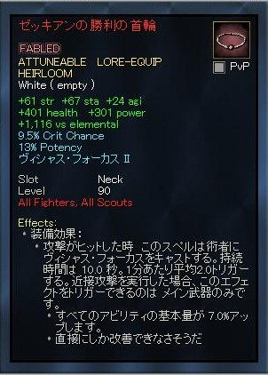 EQ2_000411.jpg
