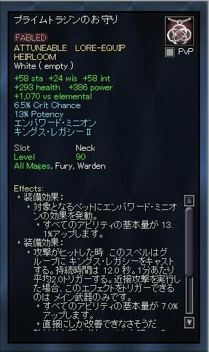 EQ2_000412.jpg
