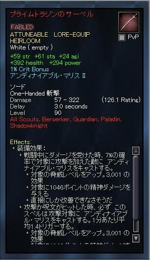 EQ2_000413.jpg