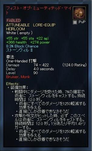 EQ2_000427.jpg