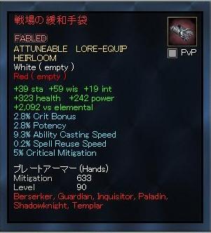 EQ2_000432.jpg