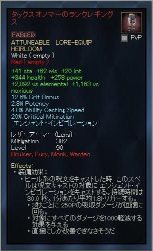EQ2_000434.jpg
