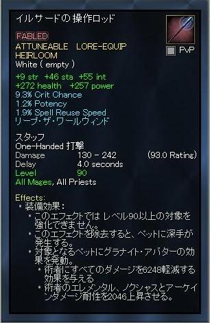 EQ2_000436.jpg